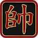Play Chinese Chess by Vncom Team