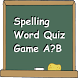 Spelling Word Quiz Game Kid