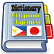 Filipino Japanese Dictionary by Pasawahan App Maker