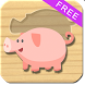 Animals Puzzle For Kids - Free by Queleas