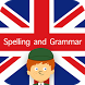English Spelling and Grammar by Abecedaire