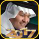 Raad Al - Nasiri Songs by devappde