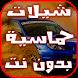 شيلات طرب -حماسيه 2017 by aykm