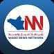 شبكة أخبار واسط by Haider Al Waili