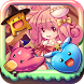 Witch Apprentice Chain Puzzle by Cybergate Technology Ltd.