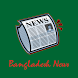 Bangladesh News by G-Mycin Studio