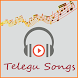 Telugu Video Song by i_Apps
