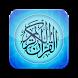 Al-Zikr by Nooritc.org