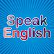 इजी इंग्लिश स्पीकिंग कोर्स by Latest Tutorial