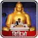Ram Katha Videos by Red Border Apps