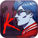 KAVINSKY by Record Makers