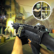 Army Sniper Assassin Shooting Game by SUZ Games Studio