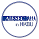 AIESEC in HKBU by Willy Lee
