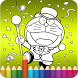 Coloring game for Doraemon