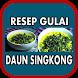 Aneka Resep Gulai Daun Singkong by Bazla_Apps Studio