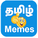 Tamil Memes Creator by Cloud Engine