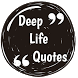 Deep life quotes by AppliPie Vanilla