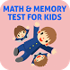 Math & Memory Test For Kids by NetFTech Mobile