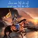 Gurbani Media Collection