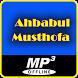 Sholawat Nabi Offline - Ahbabul Musthofa by rindu rasul