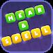 Hear & Spell: Spelling Learning Game