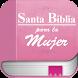 Santa Biblia para la Mujer by TungLabs ????