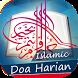 Doa Harian Islami Terlengkap Mp3 by Islamic Religius App