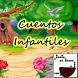 Cuentos infantiles para niños by AppTard Games