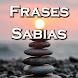 Imagenes de frases sabias by Revilapps Imagenes graciosas Poemas amor enamorar