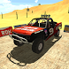 4x4 Extreme Desert Racer 3D by MobilePlus