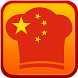 Chinese Food Recipes by 59App