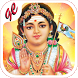 Lord Murugan Wallpapers by Game Crazy