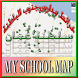 خرائط مدارس جنوب الباطنة by MUQBALI