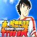 New Captain Tsubasa World Cup Tips by Eclipsea