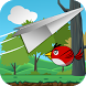 Paper Plane Glider - Forest by Nixify
