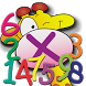 Times Tables Game by WissApp