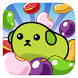 Mameshiba Beans & Puzzles by Kick9 Co. Ltd.