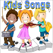 English Kids Songs Collection by AnDev Studio