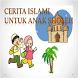 Cerita Islami Anak Sholeh by Danish Imaji Kreasi