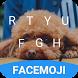 Lovely Teddy Emoji Keyboard Theme for Snapchat by Fun Free Keyboard Theme