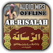 Sharhin Ar-Risalah Mp3 - Ahmad Adam Algarkawy by rrnapps
