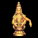 Malayalam Songs Lord Ayyappa by Girijas apps