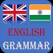 English Grammar Book by Bhole Shankar
