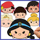 How to draw Disney Tsum Tsum Princesses by Draw and enjoy