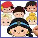 How to draw Disney Tsum Tsum Princesses by Draw and enjoy
