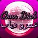 Amr Diab Music Lyrics by IZN MUSIC co