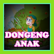 DONGENG ANAK by JebagGodev