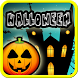 Halloween Monster Blast by sharron