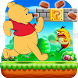 Winie Jungle Adventure The Pooh by pro apps dev