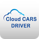 Cloud CARS Driver by Cloud Developer
